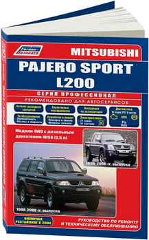 Файл:Book autodata MPS L200 Old 1.jpg