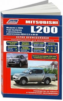 Руководство По Ремонту И Эксплуатации Mitsubishi Pajero Sport