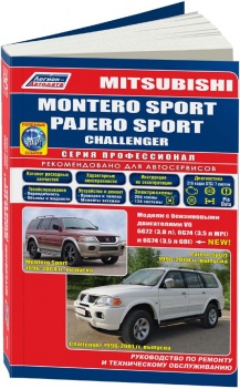 Файл:Book autodata MPS L200 Old 3.jpg