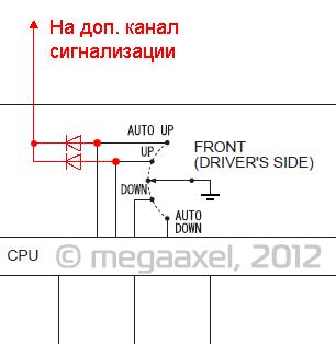 power_windows_scheme_2.png