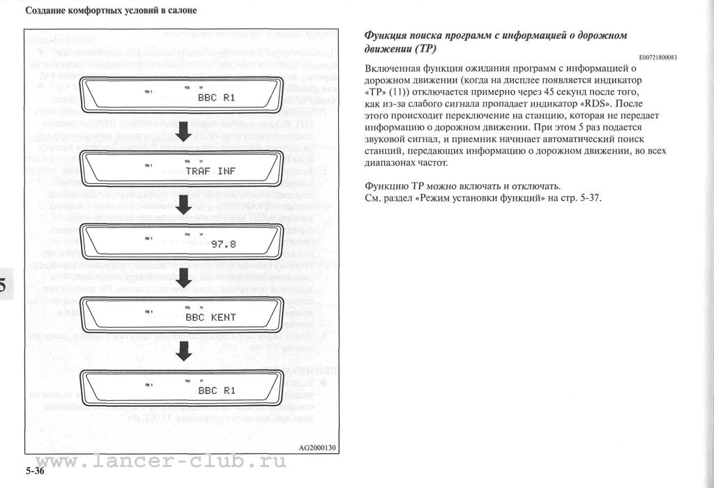 lancerX_manual_07-036.jpg